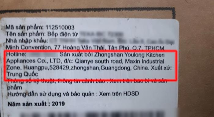 tem phụ bếp từ