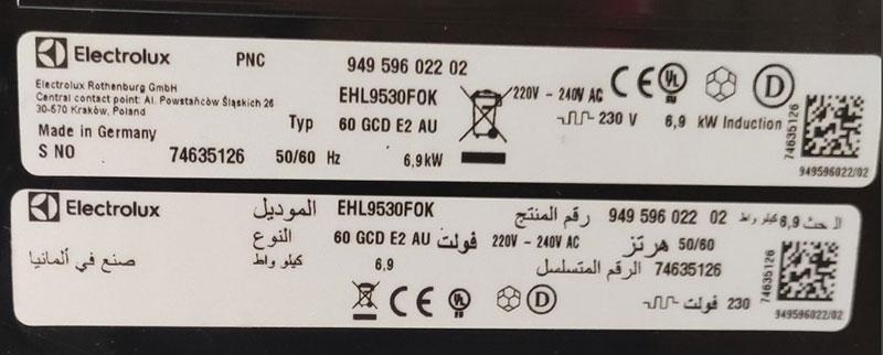 Electrolux-EHL9530FOK-2